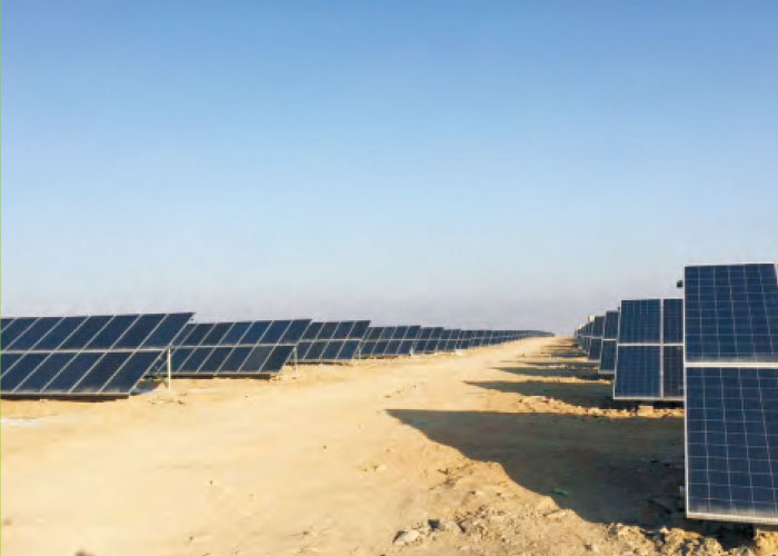 20MW China Huadian Ground centralized photovoltaic power station
