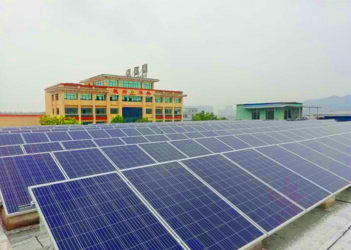 Xiaoshan Yiqiao 400kw Industrial Distributed Project
