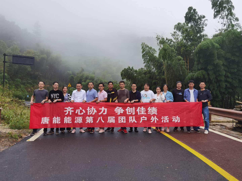 A Wonderful and Fruitful Autumn Tour of Xiangtian Hill
